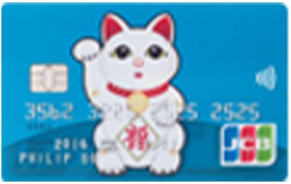 BDO JCB Lucky Cat