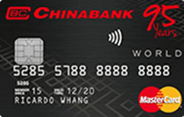 China Bank World Mastercard