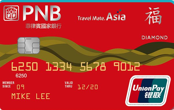 PNB Diamond UnionPay